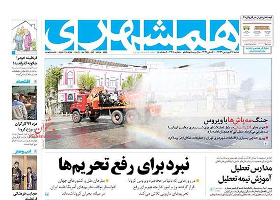 newspaper99011607.jpg