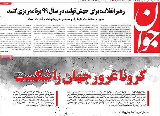 newspaper99011608.jpg