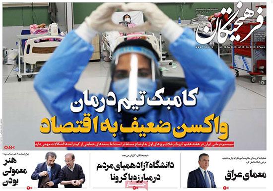 newspaper99011609.jpg