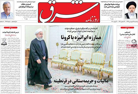 newspaper99011901.jpg