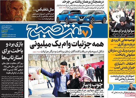 newspaper99011902.jpg