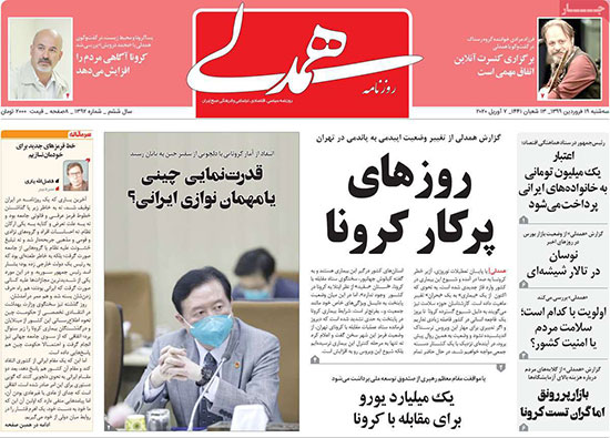 newspaper99011905.jpg