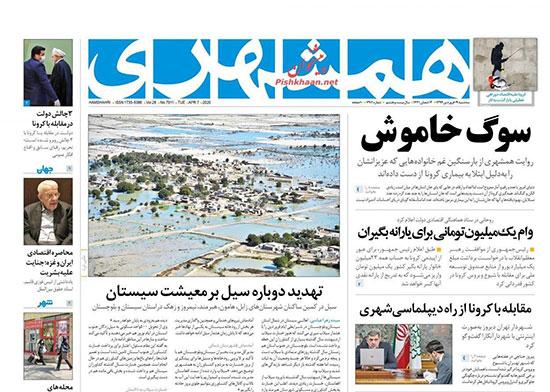 newspaper99011907.jpg