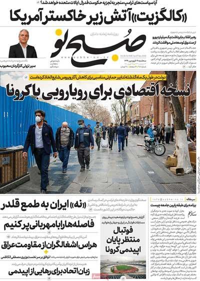 newspaper99011909.jpg