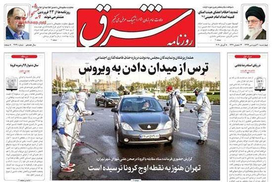 newspaper99012001.jpg