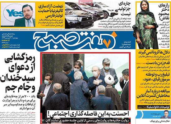 newspaper99012002.jpg