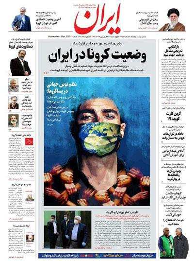 newspaper99012003.jpg