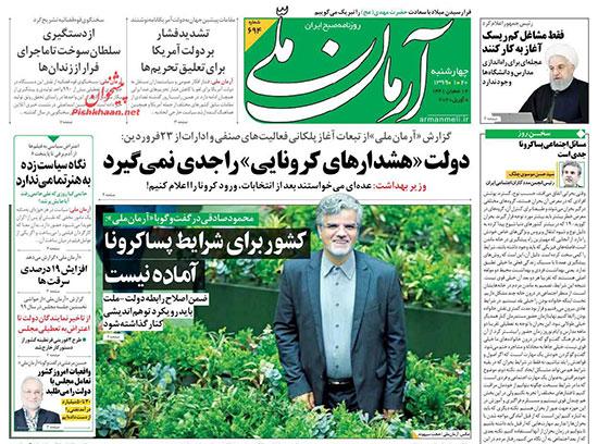 newspaper99012004.jpg