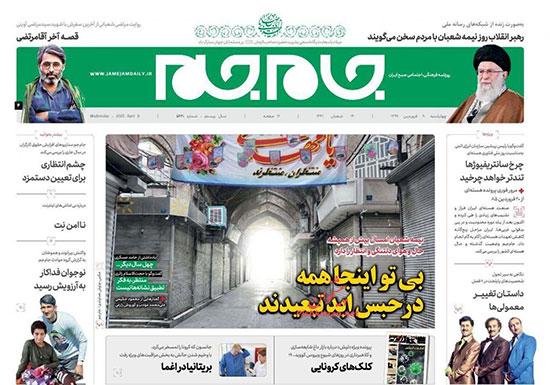 newspaper99012005.jpg