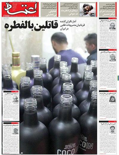newspaper99012007.jpg
