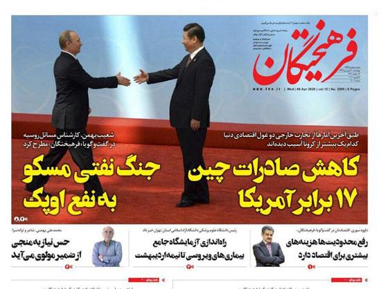 newspaper99012008.jpg
