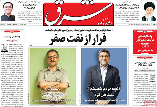 newspaper99012301.jpg
