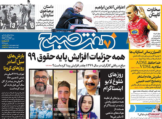 newspaper99012303.jpg