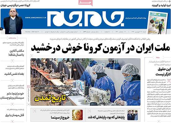 newspaper99012305.jpg