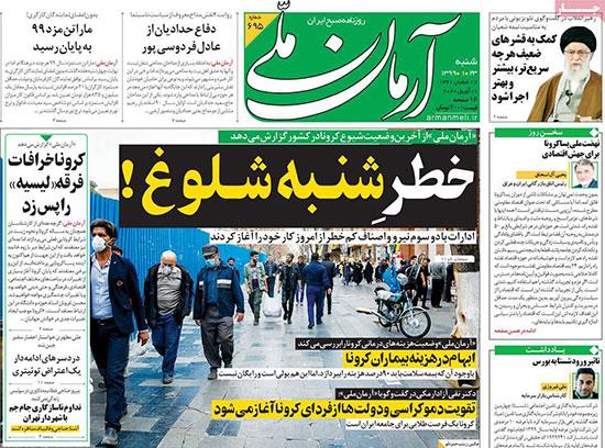 newspaper99012307.jpg