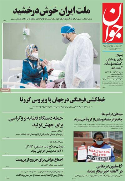 newspaper99012309.jpg