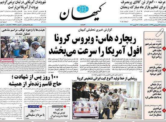 newspaper99012402.jpg
