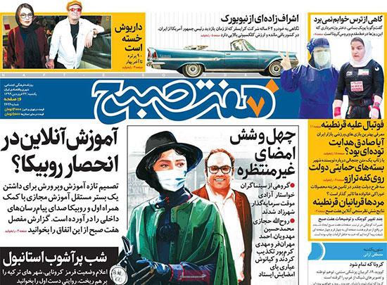 newspaper99012404.jpg
