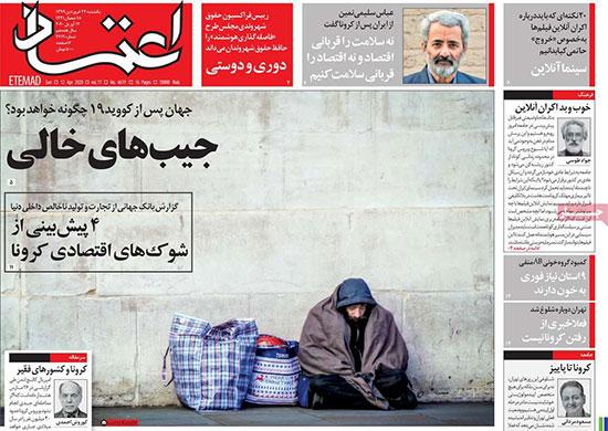 newspaper99012405.jpg