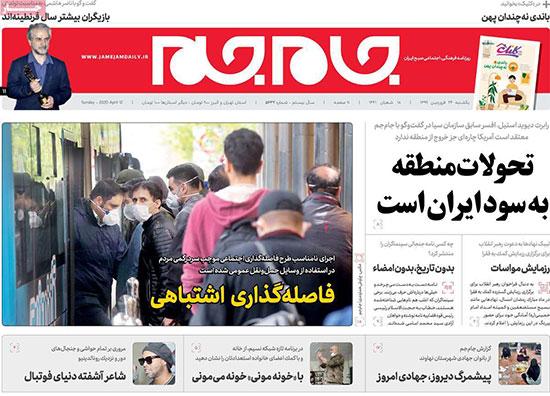 newspaper99012406.jpg