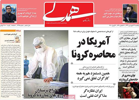 newspaper99012408.jpg