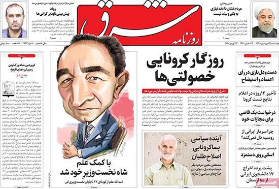 newspaper99012501.jpg