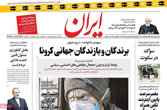 newspaper99012504.jpg