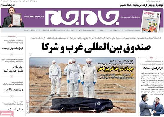 newspaper99012506.jpg