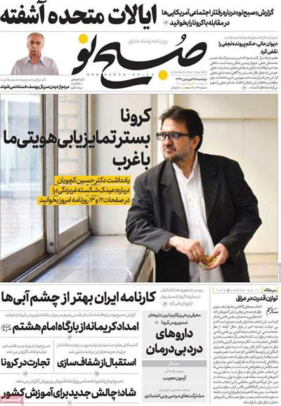 newspaper99012510.jpg