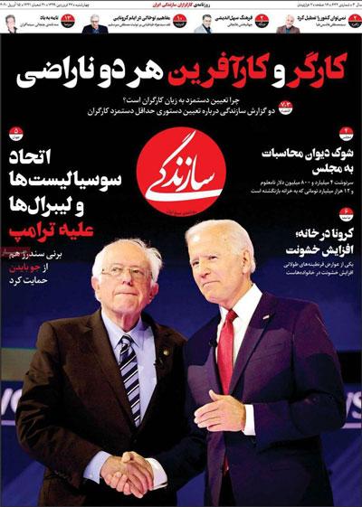 newspaper99012702.jpg