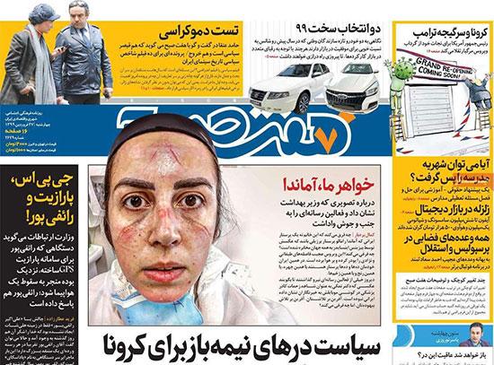 newspaper99012703.jpg