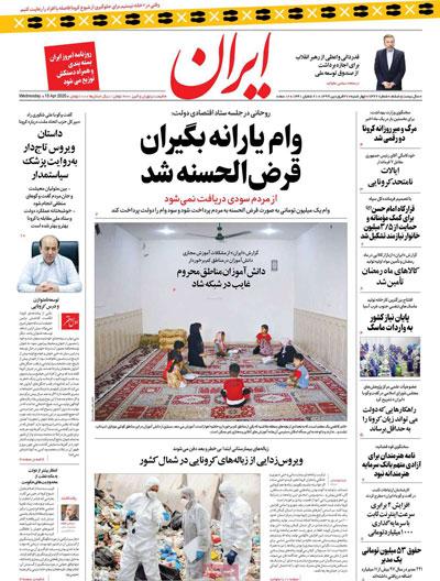 newspaper99012704.jpg