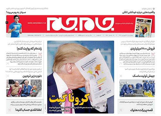 newspaper99012705.jpg