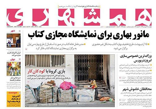 newspaper99012706.jpg