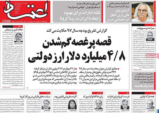 newspaper99012707.jpg