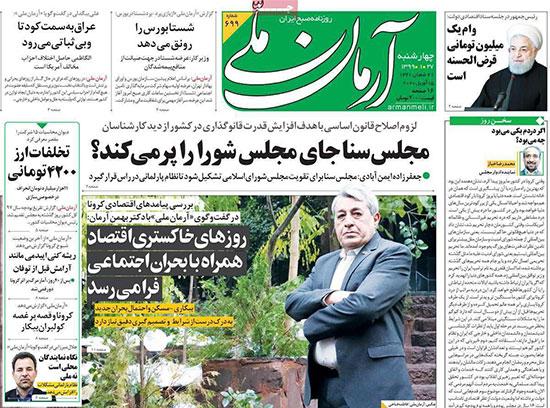 newspaper99012708.jpg