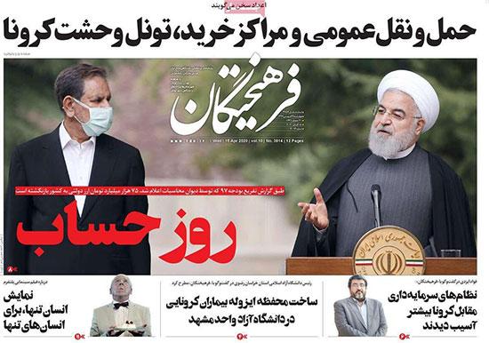 newspaper99012710.jpg