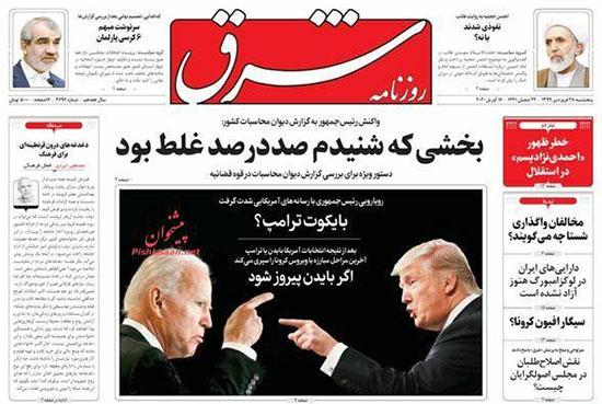 newspaper99012801.jpg