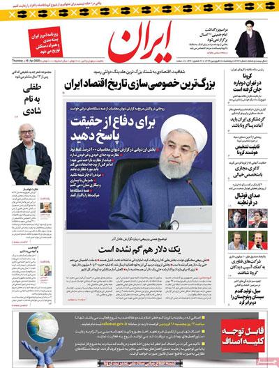 newspaper99012803.jpg