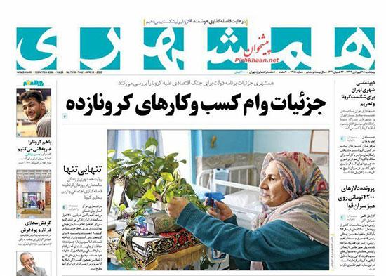 newspaper99012804.jpg