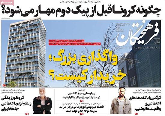 newspaper99012806.jpg