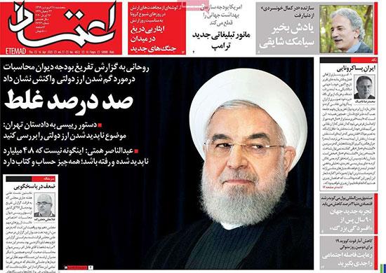 newspaper99012807.jpg