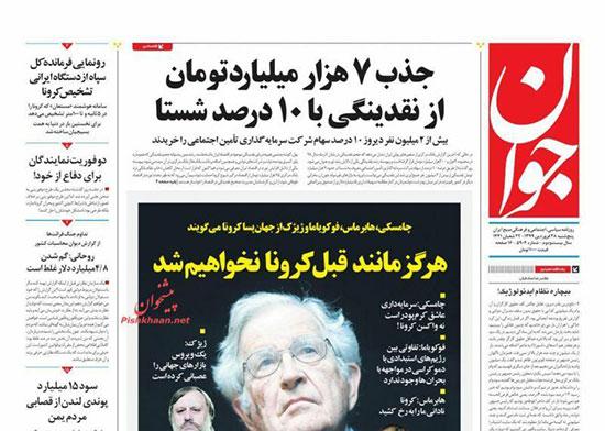 newspaper99012809.jpg
