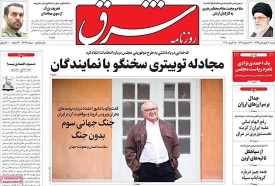 newspaper99013001.jpg