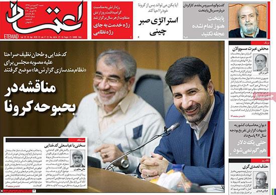 newspaper99013003.jpg