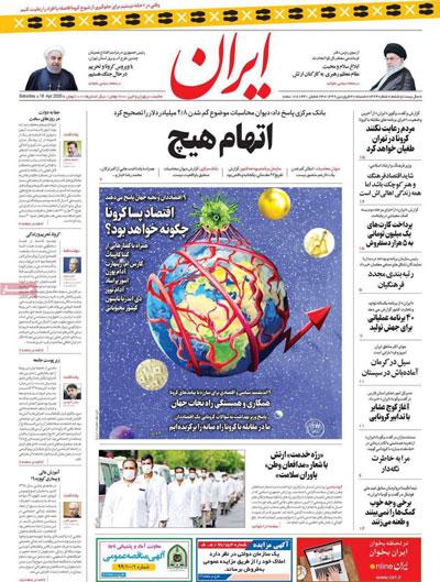 newspaper99013006.jpg