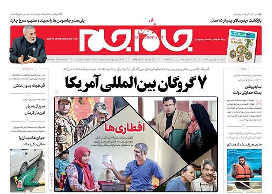 newspaper99013007.jpg