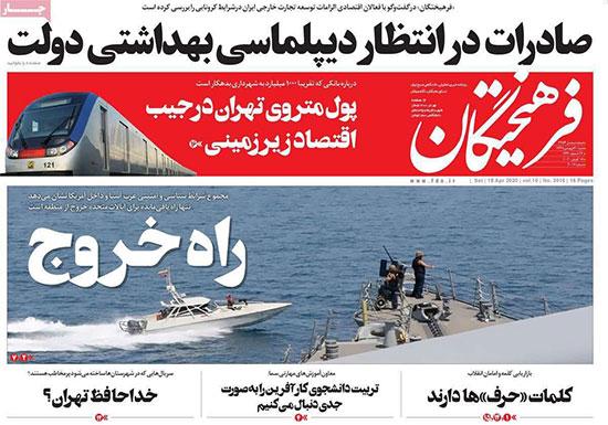 newspaper99013008.jpg