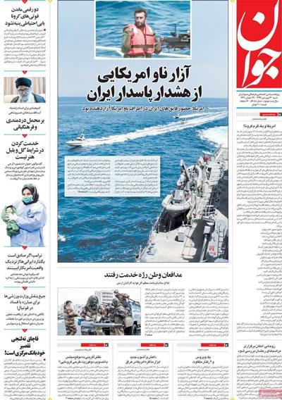 newspaper99013009.jpg