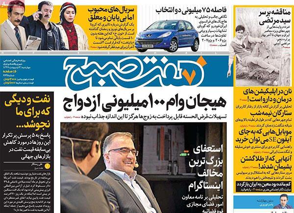 newspaper99020303.jpg